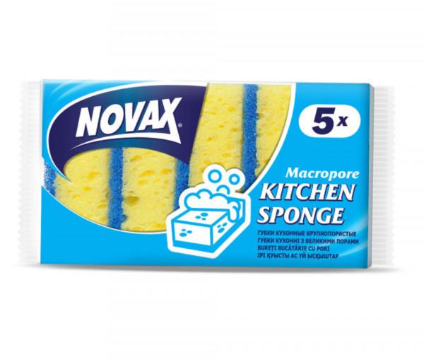 Նովաքս Սպասք լվանալու սպունգ x5