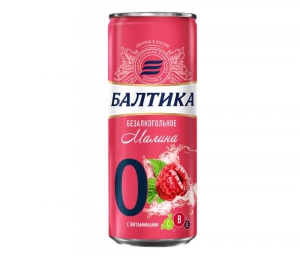 Բալտիկա Գարեջուր N0 Ազնվամորի 0.33լ