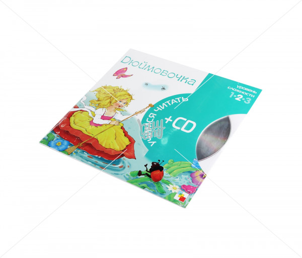Գիրք «Дюймовочка» + CD Նոյան Տապան