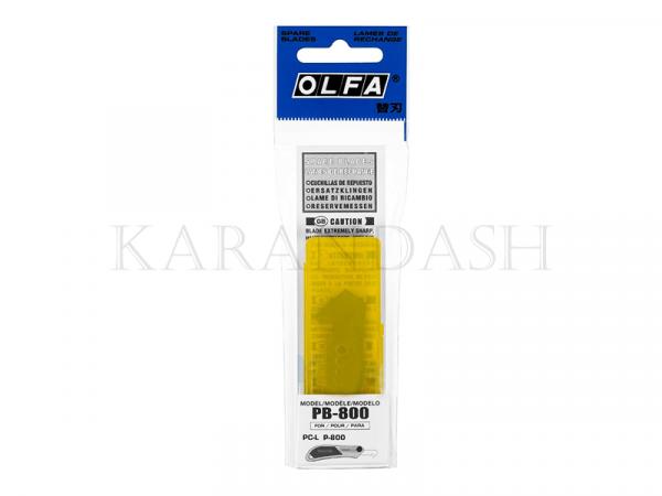 Դանակի փոխարինվող շեղբ Olfa OL PB 800 16մմ
