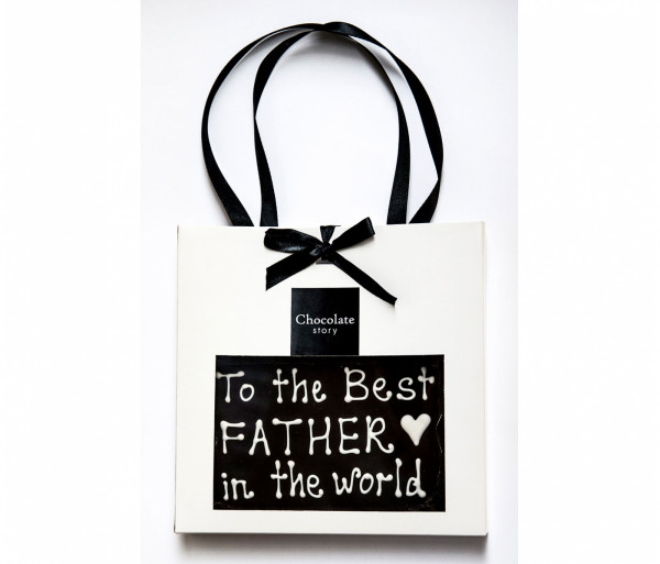 Շոկոլադե սալիկ «To the best father in the world» (մուգ շոկոլադ) Chocolate story