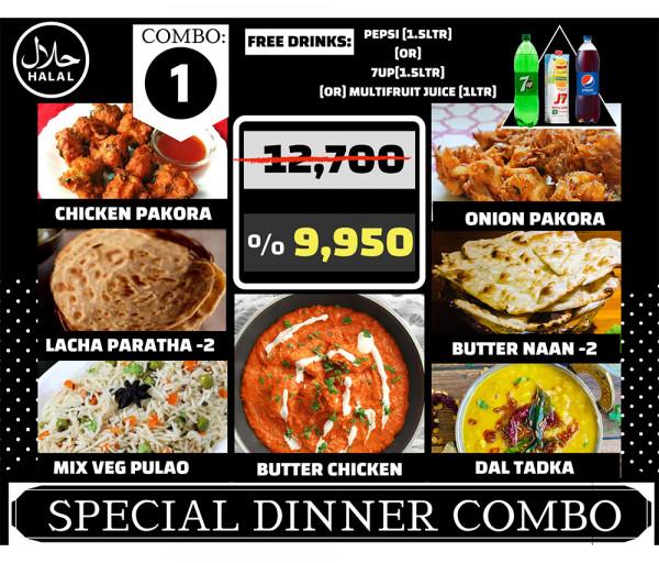 Կոմբո N1 Կառմա Հնդկական Ռեստորան
