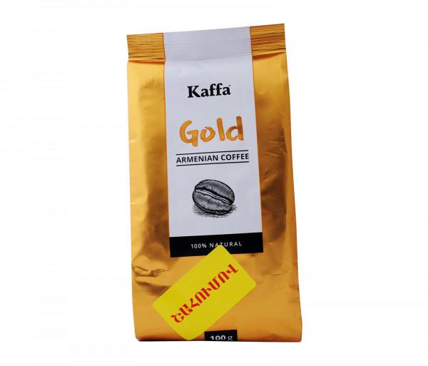 Կաֆֆա Գոլդ Աղացած Սուրճ 100գ