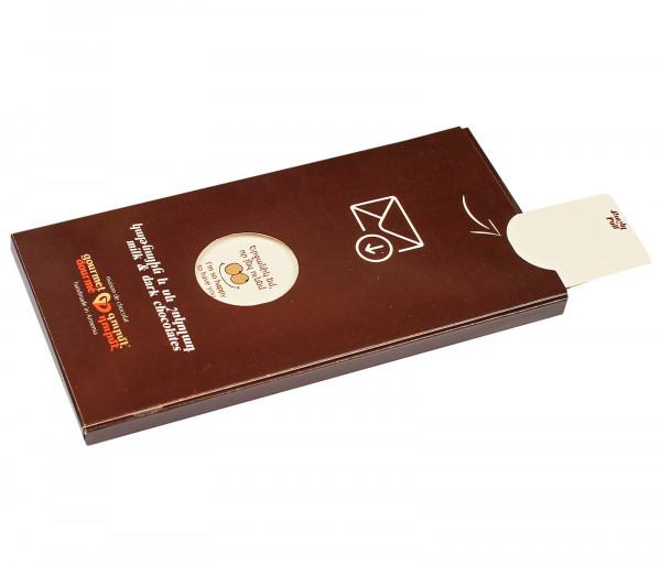Շոկոլադե բացիկ «Երջանիկ եմ, որ քեզ ունեմ» Gourmet Dourme