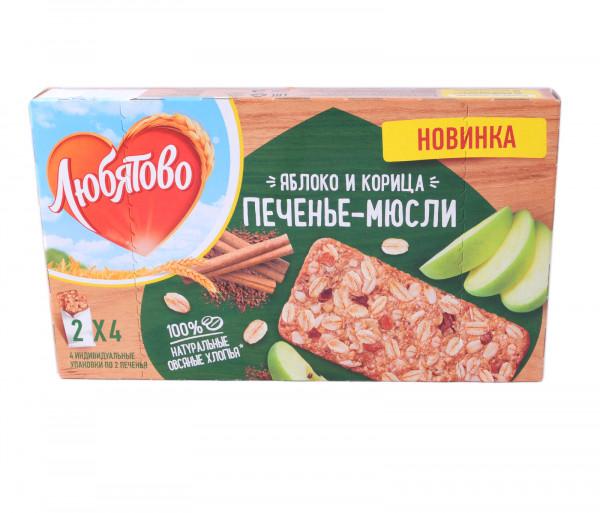 Լուբյատովո Թխվածքաբլիթ-Մյուսլի Խնձորով և դարչինով 120գ