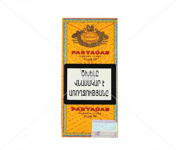Սիգարիլաներ Partagas Club 10