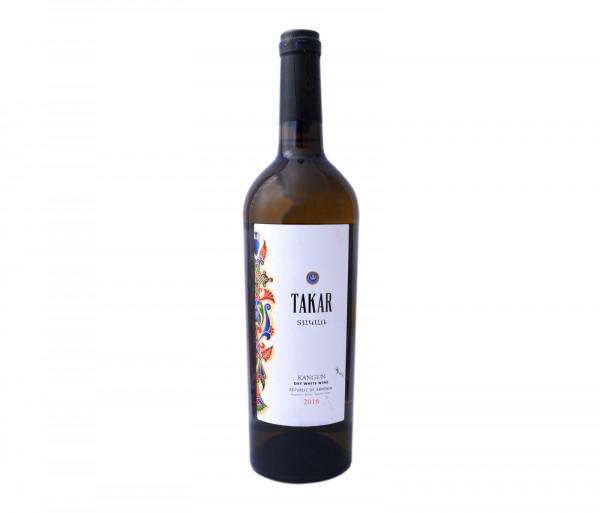 Տակառ Գինի Սպիտակ Անապակ 0.75լ