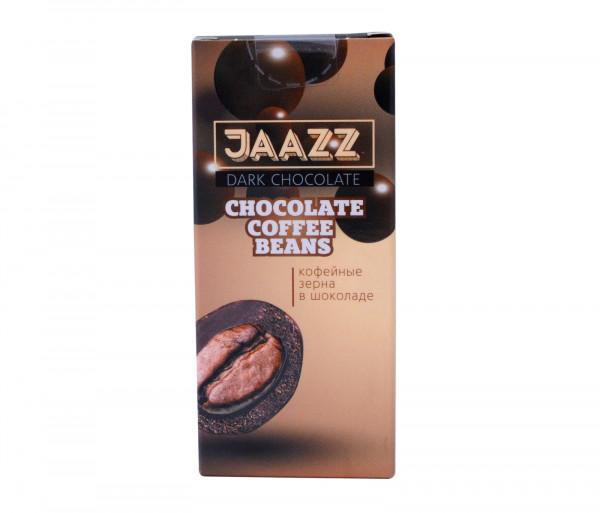 Ջազզ Մուգ Շոկոլադե Սուրճի հատիկներ 25գ