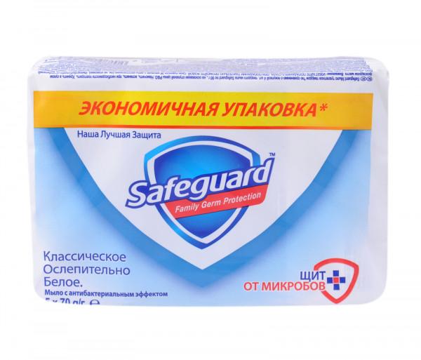 Սեյֆգարդ Օճառ Կլասիկ 5x70գ