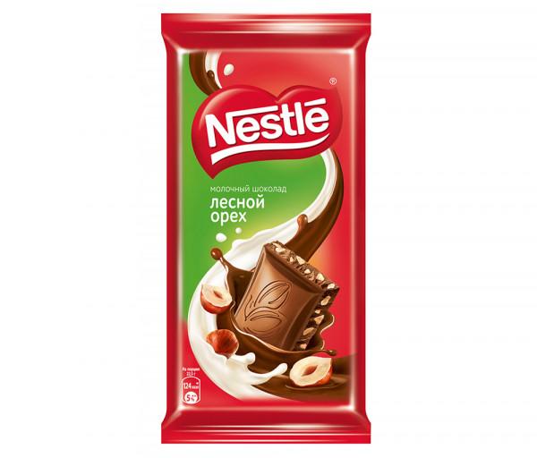 Նեսթլե Կաթնային շոկոլադ պնդուկով 90գ