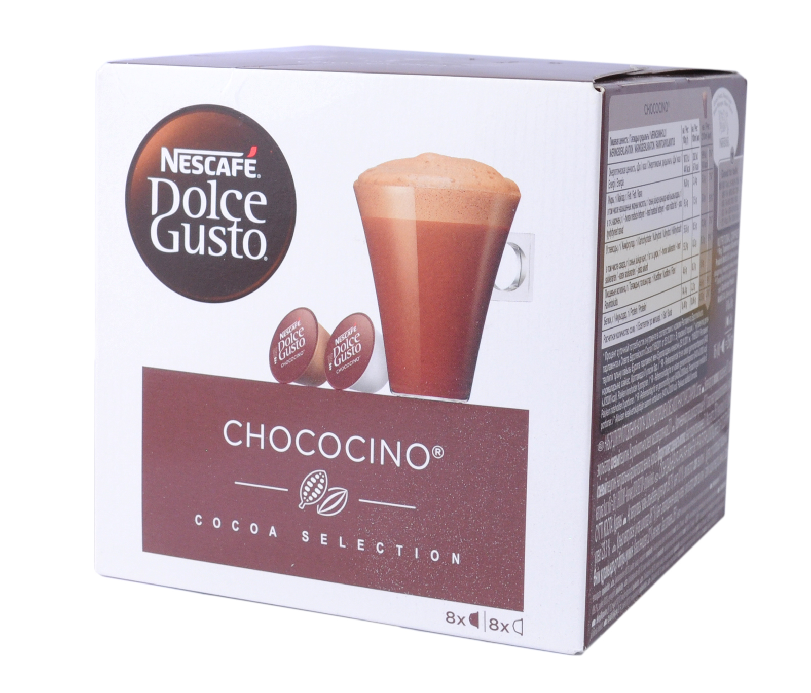 Nescafe Dolce Gusto Chocoino 256g Capsules Filters