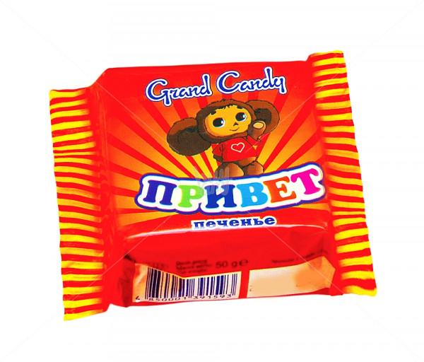 Թխվածքաբլիթ «Պրիվետ» Grand Candy