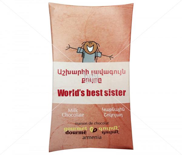 Շոկոլադե սալիկ «Աշխարհի լավագույն քույրը» Gourmet Dourme