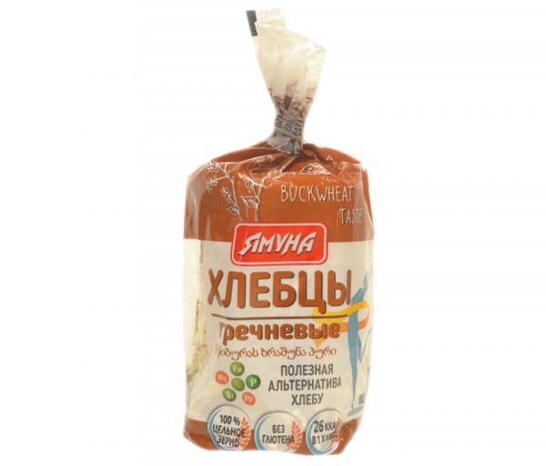 Yamuna Bread Rolls Buckwheat 80g