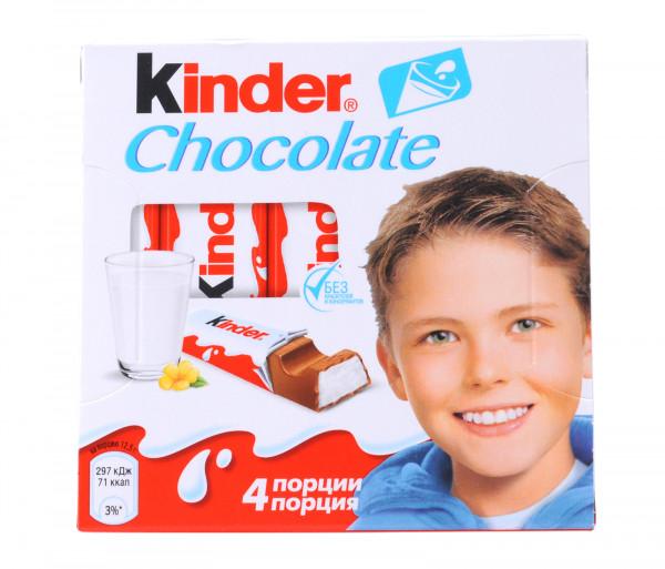 Կինդեր Շոկոլադ 50գ
