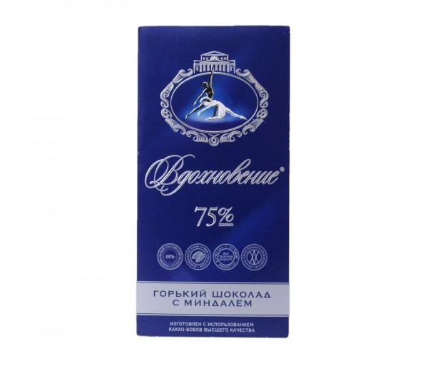 Վդոխնովենիե Շոկոլադե սալիկ 75% 100գ