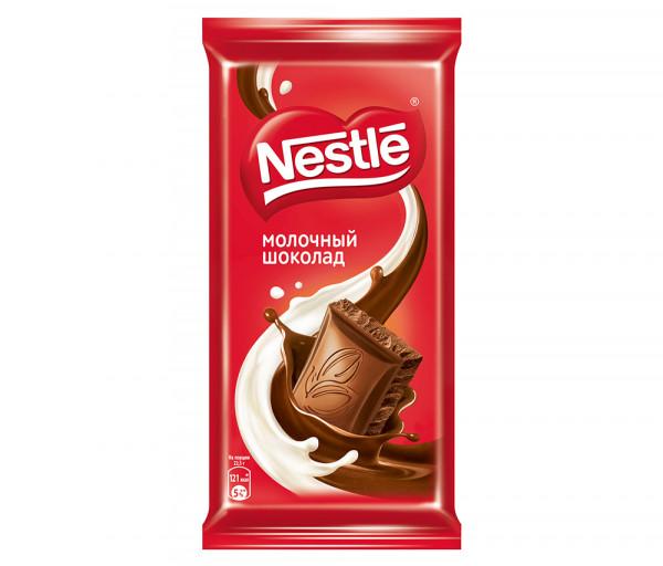 Նեսթլե Կաթնային շոկոլադ 90գ