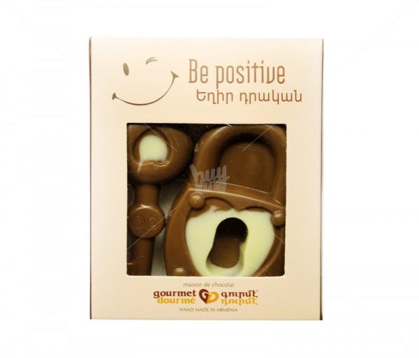Շոկոլադե բանալի Gourmet Dourme