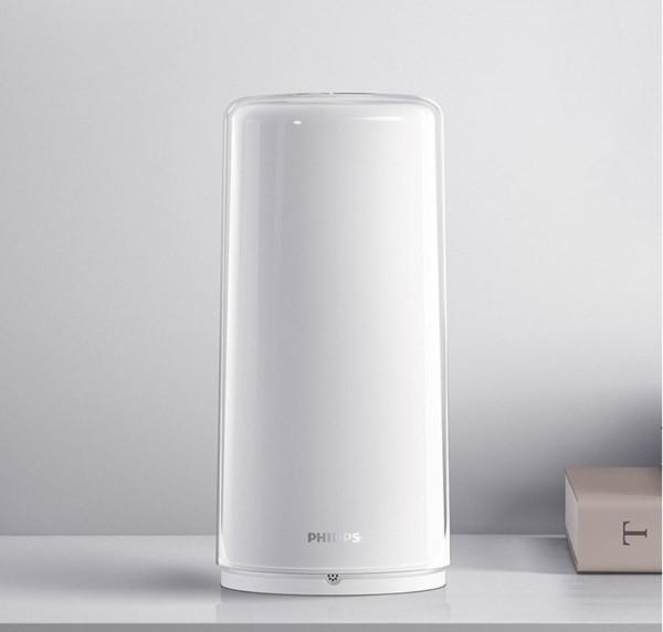 Xiaomi Philips Zhirui Intellectual Core Bedside Lamp