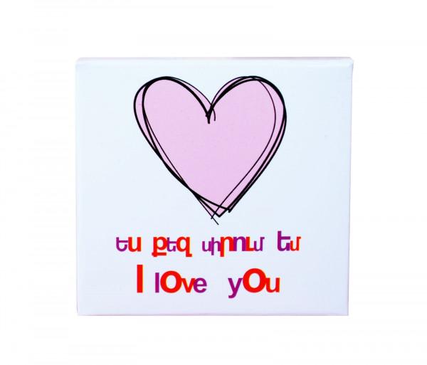 Շոկոլադե սալիկ «Ես քեզ սիրում եմ» Gourmet Dourme