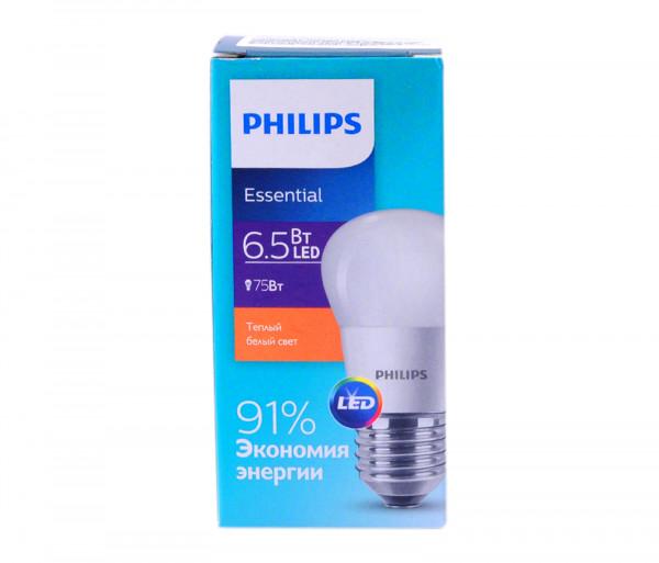 Ֆիլիպս Լեդ Լամպ 6.5-60w E27 P48n