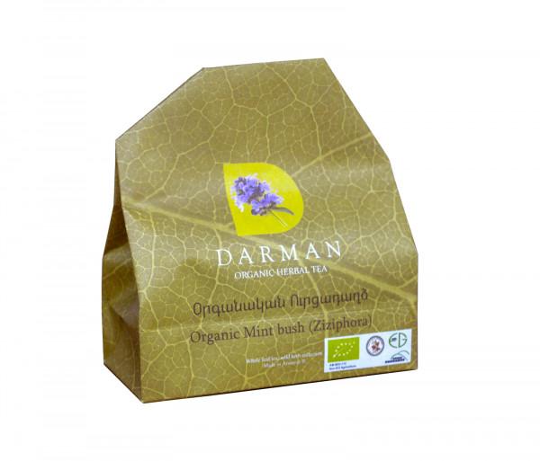 Օրգանական բուսական թեյ Դարման Ուրցադաղձ Coffee-inn