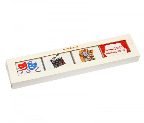 Շոկոլադե կոնֆետների հավաքածու «Ներկայացում» Gourmet Dourme