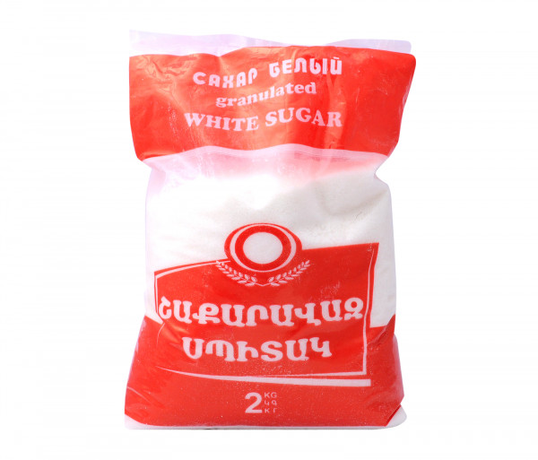 Ախուրյան Շաքարավազ 2կգ