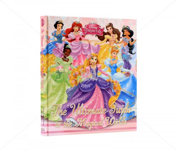 Գիրք «The ultimate guide to the magical worlds» Նոյյան Տապան