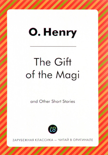 """O. Henry """"The Gift of the Magi and Other Short Stories"""" Bookinist"""
