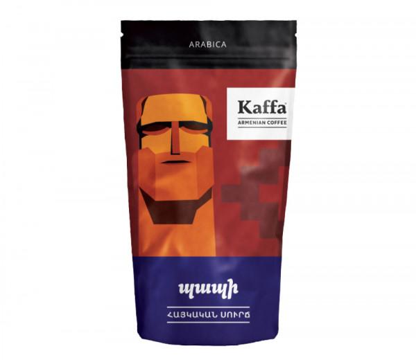 Կաֆֆա Պապի Արաբիկա Սուրճ 100գ
