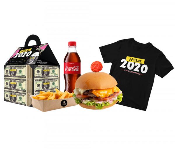 Կոմբո փաթեթ BOX 2020 Բլեք Սթար Բուրգեր