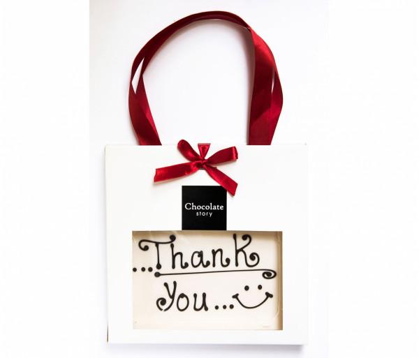 Շոկոլադե սալիկ «Thank you» (սպիտակ շոկոլադ) Chocolate story