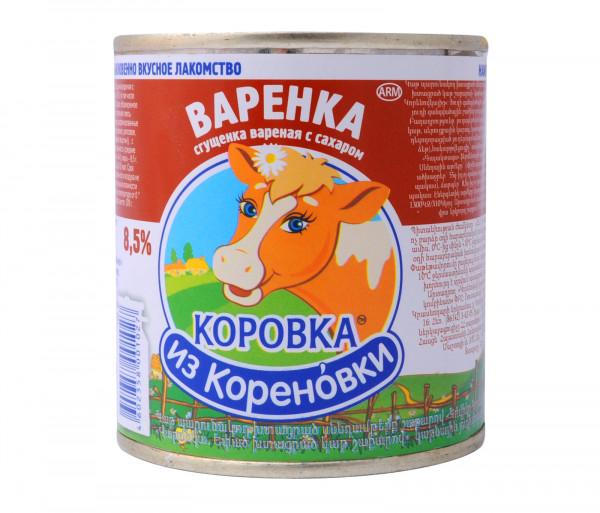 Կորովկա Եփած Խտացրած կաթ 370գ