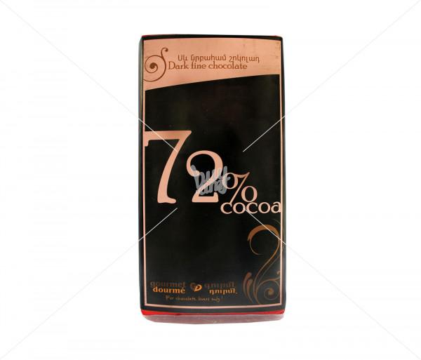 Շոկոլադե սալիկ 72% Gourmet Dourme