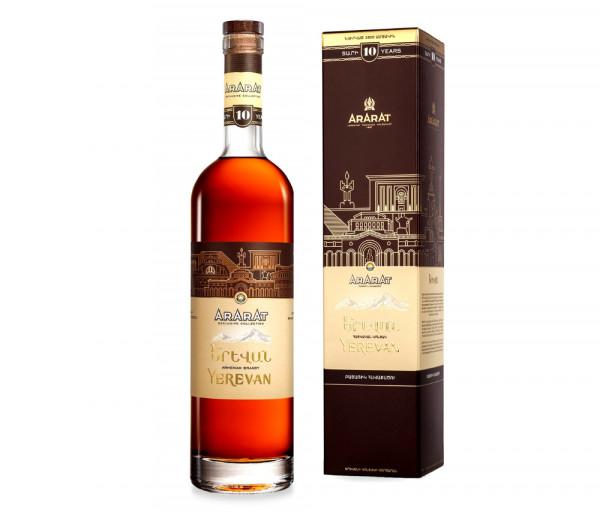 Brandy Yerevan (aged 10 years) 700 ml