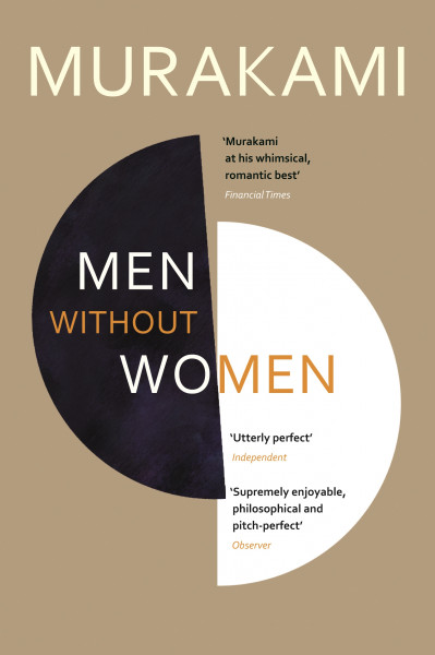 "Haruki Murakami ""Men Without Women"" Bookinist-Copy"