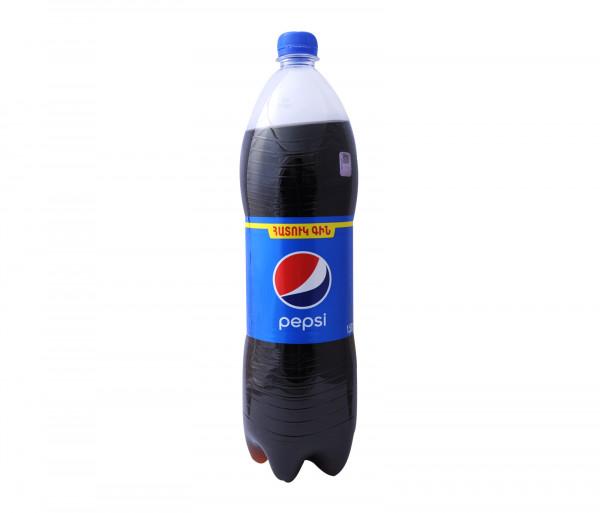 Պեպսի Գազավորված ըմպելիք 1.5լ