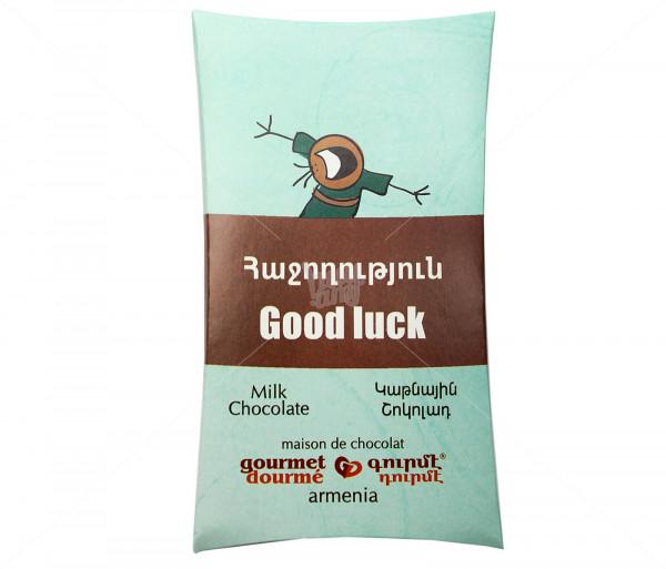 Շոկոլադե սալիկ «Հաջողություն» Gourmet Dourme