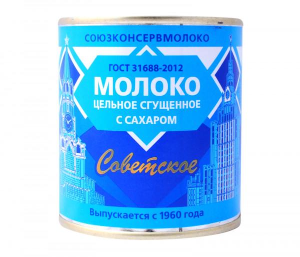 Սովետսկոե Խտացրած կաթ 380գ