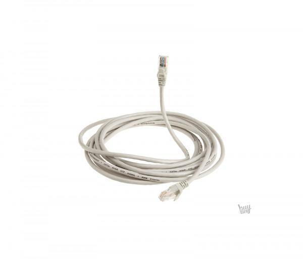 Ցանցային Մալուխ Gembird Patch cord, 5m