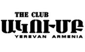 Ակումբ Ռեստորան