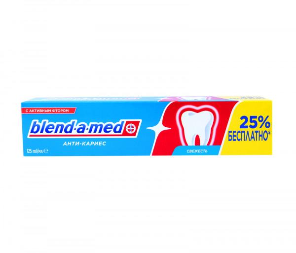 Բլենդամեդ Ատամի մածուկ Անտի-Կարիես 125մլ