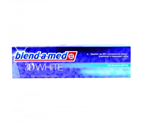 Բլենդամեդ Ատամի մածուկ Եռակի Սպիտակեցում 100մլ