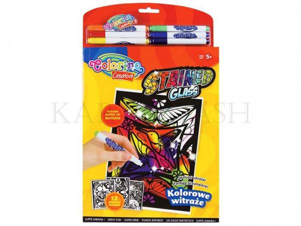 """Հավաքածու ստեղծագործելու համար """"Վիտրաժ"""" Colorino Creative 31912PTR"""
