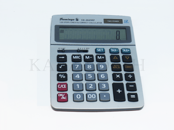 Հաշվիչ սեղանի Flamingo CD 2629RP