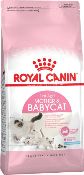 Կատվի չոր կեր MOTHER & BABYCAT 0.4 կգ