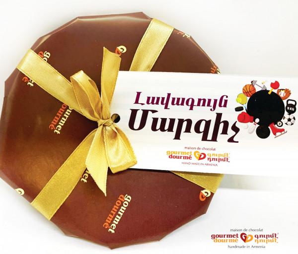 Շոկոլադե սկավառակ «Լավագույն մարզիչ» Gourmet Dourme