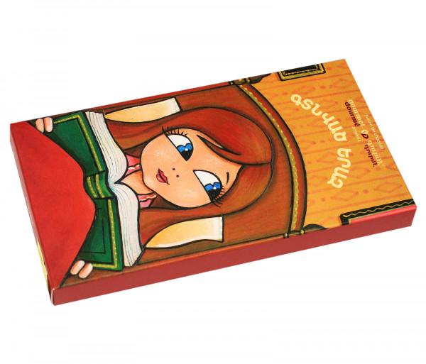 Շոկոլադե սալիկ «Գտնված երազ» Gourmet Dourme