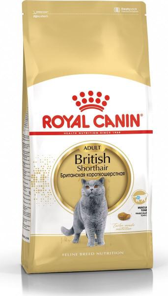 Կատվի չոր կեր BRITISH SHORTHAIR 0.4 կգ
